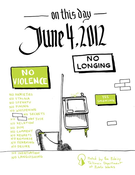 June 4, 2012