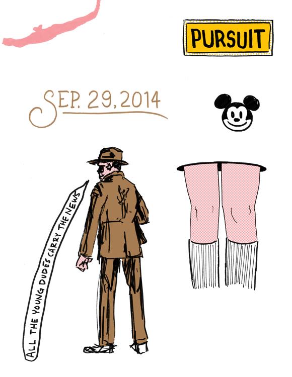 September 29, 2014